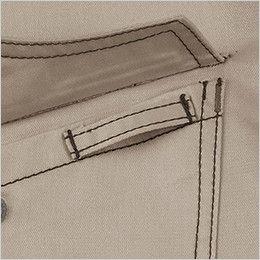 自重堂 51704 [秋冬用]JAWIN 長袖シャツ(年間定番生地使用)(新庄モデル) ポケット ループ付き