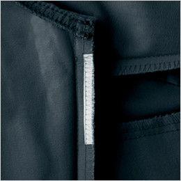 自重堂Jawin 51800 [秋冬用]長袖ジャンパー(新庄モデル) 消臭&抗菌テープ