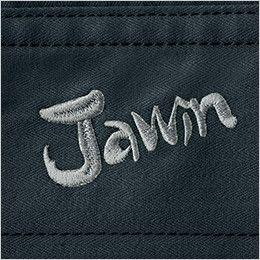 自重堂Jawin 51800 [秋冬用]長袖ジャンパー(新庄モデル) Jawinロゴ刺繍