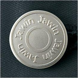 自重堂Jawin 51802 ノータックカーゴパンツ(新庄モデル)[裾上げNG] タックボタン