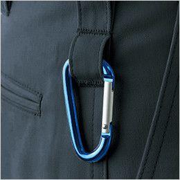 自重堂Jawin 51802 ノータックカーゴパンツ(新庄モデル)[裾上げNG] カラビナループ