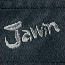 自重堂Jawin 51802 ノータックカーゴパンツ(新庄モデル)[裾上げNG] Jawinロゴ刺繍