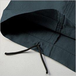 自重堂Jawin 51802 ノータックカーゴパンツ(新庄モデル)[裾上げNG] 裾紐通し穴