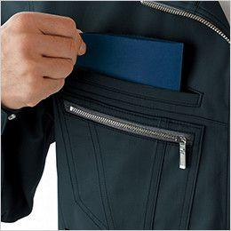 自重堂Jawin 51804 [秋冬用]長袖シャツ(年間定番生地使用)(新庄モデル)  二重ポケット