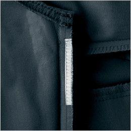 自重堂Jawin 51804 [秋冬用]長袖シャツ(年間定番生地使用)(新庄モデル) 消臭&抗菌テープ