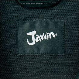 自重堂Jawin 51900 [秋冬用]長袖ジャンパー(綿100%) 背ネーム