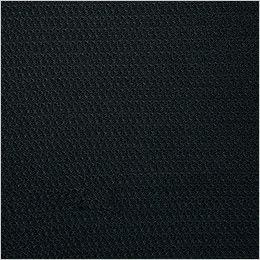 自重堂Jawin 51900 [秋冬用]長袖ジャンパー(綿100%) 背当メッシュ