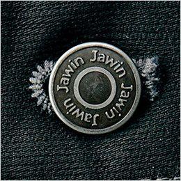 自重堂 51902 [秋冬用]JAWIN ノータックカーゴパンツ(綿100%) タックボタン