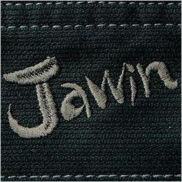 自重堂 51902 [秋冬用]JAWIN ノータックカーゴパンツ(綿100%) Jawinロゴ刺繍