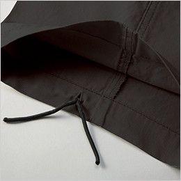 自重堂 51902 [秋冬用]JAWIN ノータックカーゴパンツ(綿100%) 裾紐通し穴