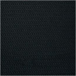 自重堂Jawin 51904 [秋冬用]長袖シャツ(年間定番生地使用)(綿100%) 背当メッシュ