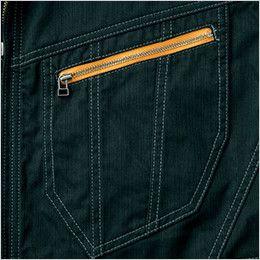 自重堂Jawin 51904 [秋冬用]長袖シャツ(年間定番生地使用)(綿100%) ファスナーポケット