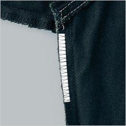 自重堂Jawin 51904 [秋冬用]長袖シャツ(年間定番生地使用)(綿100%) 消臭&抗菌テープ