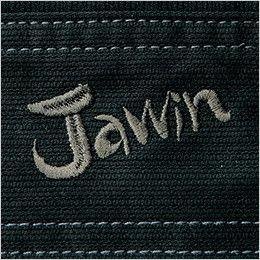 自重堂Jawin 51904 [秋冬用]長袖シャツ(年間定番生地使用)(綿100%) Jawinロゴ刺繍