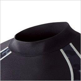 自重堂Jawin 52004 吸汗速乾ローネックロンググスリーブ ハイネックと比べ、首元フィット感を軽減したローネックタイプ
