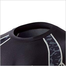自重堂Jawin 52014 吸汗速乾ロンググスリーブ すっきりとした丸首仕様