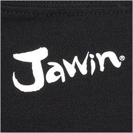 自重堂Jawin 52034 綿素材長袖コンプレッション(新庄モデル) ロゴプリント