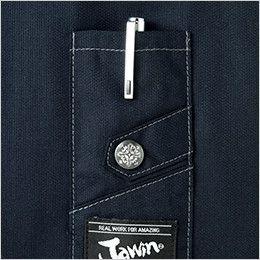 自重堂Jawin 52100 [秋冬用]長袖ジャンパー(新庄モデル)  ペンさしポケット