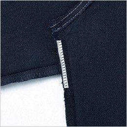自重堂Jawin 52100 [秋冬用]長袖ジャンパー(新庄モデル)  消臭・抗菌テープ