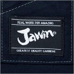 自重堂Jawin 52100 [秋冬用]長袖ジャンパー(新庄モデル)  ワンポイント