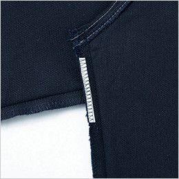 自重堂 52104 [秋冬用]JAWIN 長袖シャツ(新庄モデル)(年間定番生地使用) 消臭&抗菌テープ