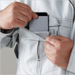 自重堂Jawin 52200 長袖ジャンパー(新庄モデル)  携帯電話ポケット