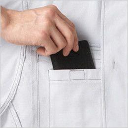 自重堂Jawin 52200 長袖ジャンパー(新庄モデル) 内ポケット