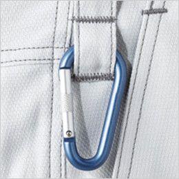自重堂Jawin 52201 ノータックパンツ(新庄モデル) カラビナループ