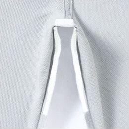 自重堂Jawin 52201 ノータックパンツ(新庄モデル) 消臭&抗菌テープ