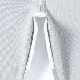 自重堂Jawin 52202 ノータックカーゴパンツ(新庄モデル) 消臭&抗菌テープ