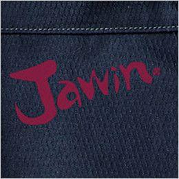 自重堂 52300 JAWIN ジャンパー(新庄モデル) 背当てプリント
