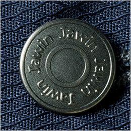 自重堂Jawin 52302 ノータックカーゴパンツ(新庄モデル) 裾上げNG タックボタン