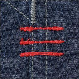 自重堂Jawin 52302 ノータックカーゴパンツ(新庄モデル) 裾上げNG 飾りステッチ