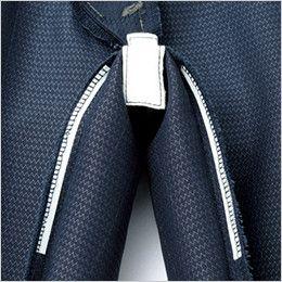 自重堂Jawin 52302 ノータックカーゴパンツ(新庄モデル) 裾上げNG 消臭&抗菌テープ