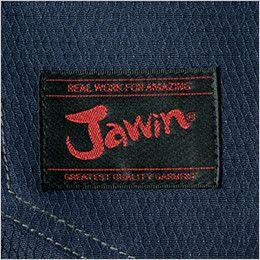自重堂Jawin 52302 ノータックカーゴパンツ(新庄モデル) 裾上げNG ワンポイント