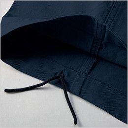 自重堂Jawin 52302 ノータックカーゴパンツ(新庄モデル) 裾上げNG 裾紐通し穴