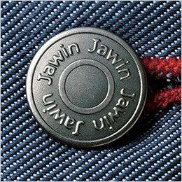 自重堂Jawin 52402 [秋冬用]ノータックカーゴパンツ(新庄モデル) タックボタン