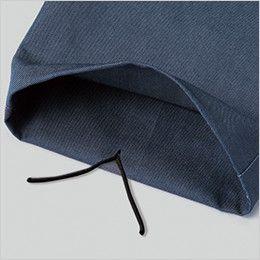 自重堂Jawin 52402 [秋冬用]ノータックカーゴパンツ(新庄モデル) 裾紐通し穴
