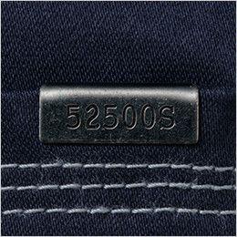 自重堂Jawin 52500 ストレッチ長袖ジャンパー  メタルクリップ