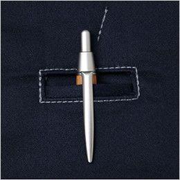 自重堂Jawin 52500 ストレッチ長袖ジャンパー 見返し部分のペン差し