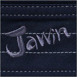 自重堂Jawin 52500 ストレッチ長袖ジャンパー Jawinロゴ刺繍
