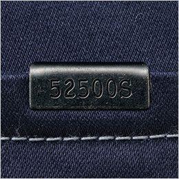 自重堂Jawin 52502 ストレッチノータックカーゴパンツ メタルクリップ