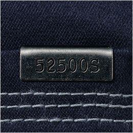自重堂Jawin 52504 ストレッチ長袖シャツ ハードでかっこいいメタルクリップ