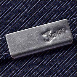 自重堂Jawin 52600 ストレッチ長袖ジャンパー ロゴ入りメタルクリップ付