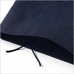 自重堂Jawin 52602 ストレッチノータックカーゴパンツ パンツ裾紐通し穴