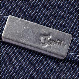 自重堂Jawin 52602 ストレッチノータックカーゴパンツ 右カーゴポケット ロゴ入りメタルクリップ付