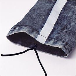 自重堂 52902 [秋冬用]JAWIN ストレッチノータックカーゴパンツ パンツすそ通し穴(裾上げできない仕様)