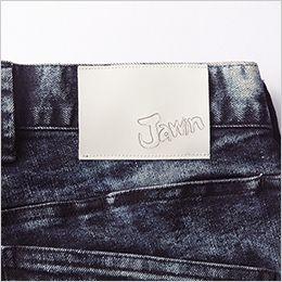 自重堂 52902 [秋冬用]JAWIN ストレッチノータックカーゴパンツ 革ラベル(人工皮革)