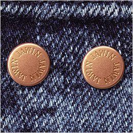 自重堂 52902 [秋冬用]JAWIN ストレッチノータックカーゴパンツ ロゴ入りリベット