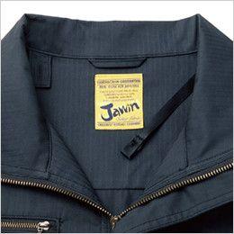 自重堂 54000 [春夏用]JAWIN 空調服 制電 長袖ブルゾン 調整ヒモ